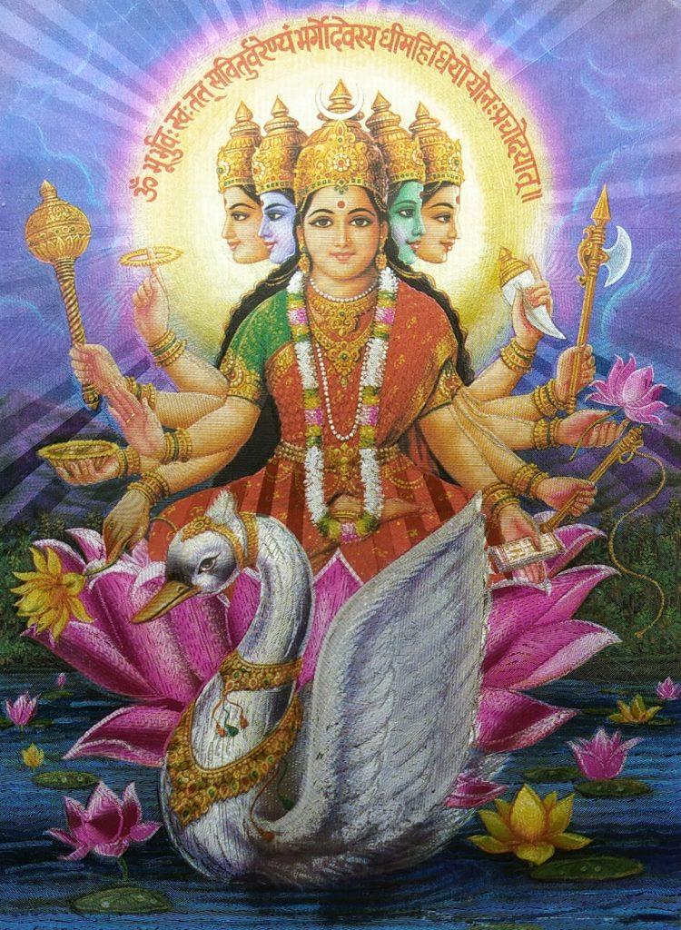 diosa gayatri